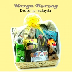 BABY HAMPER - BOY Set